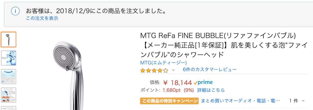 f:id:hideyoshi1537:20190126220453p:plain