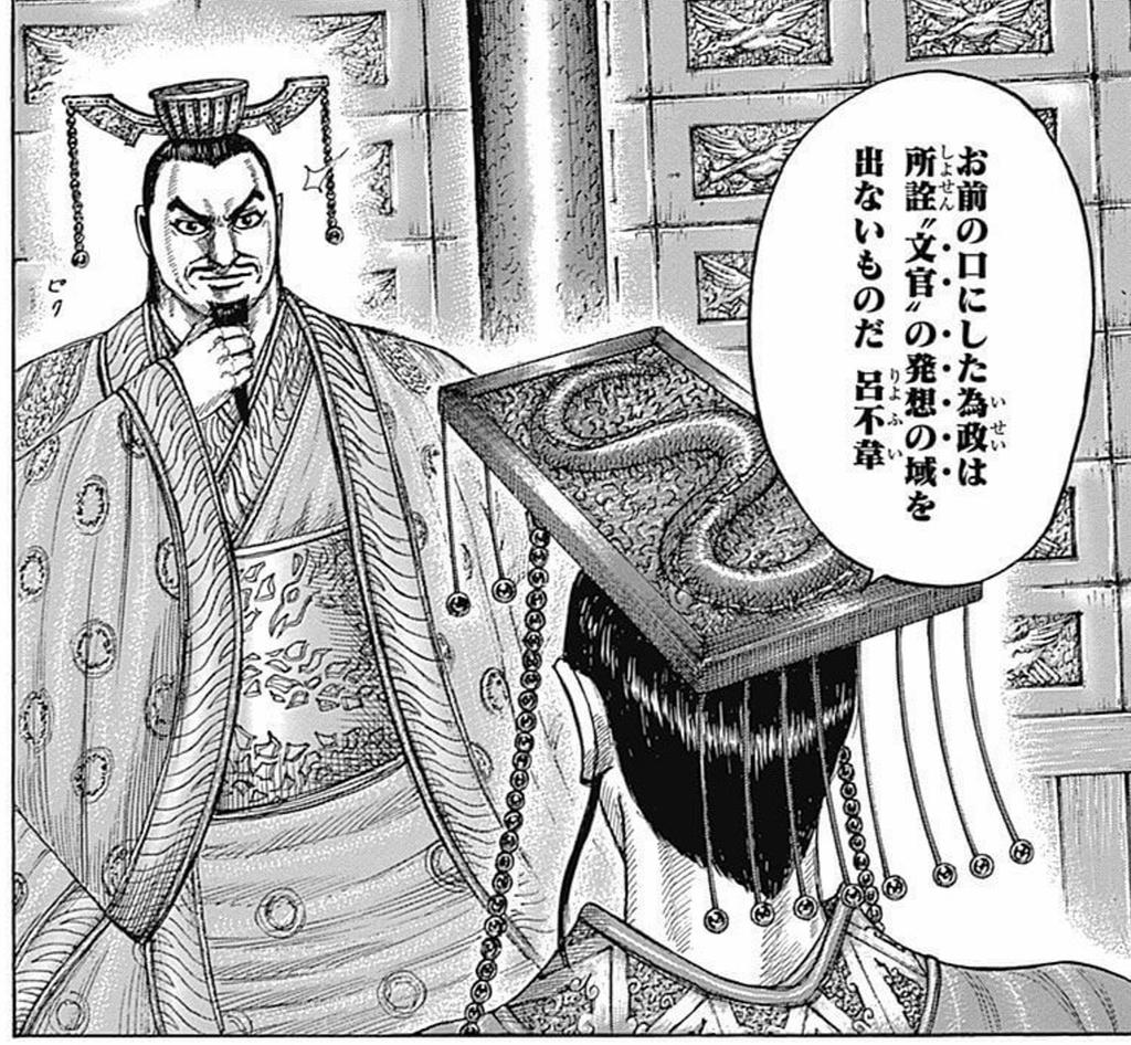 f:id:hideyoshi1537:20190219073246j:plain