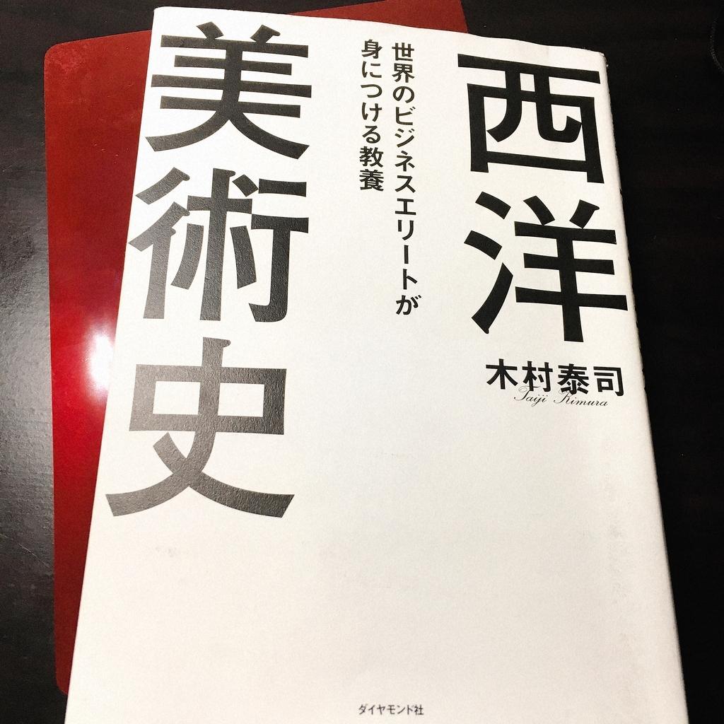 f:id:hideyoshi1537:20190219201539j:plain