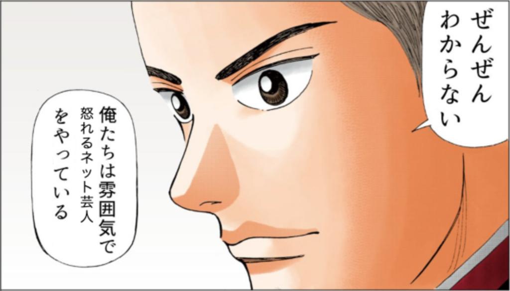 f:id:hideyoshi1537:20190303120347p:plain