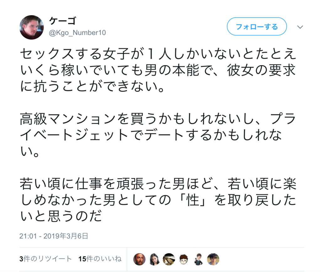 f:id:hideyoshi1537:20190308212155p:plain