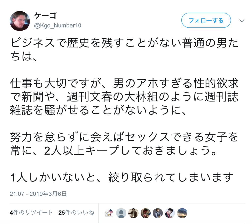 f:id:hideyoshi1537:20190308212211p:plain