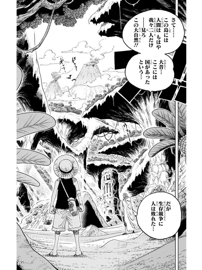 f:id:hideyoshi1537:20190310214651p:plain