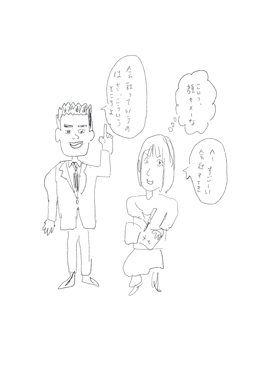 f:id:hideyoshi1537:20190331204105j:plain