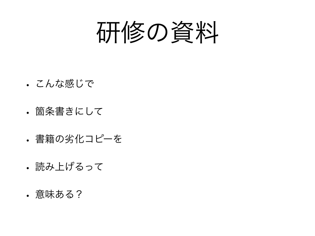 f:id:hideyoshi1537:20190404092634j:plain