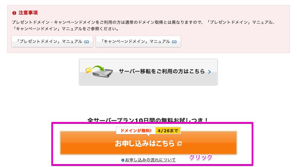 f:id:hideyoshi1537:20190408121158p:plain