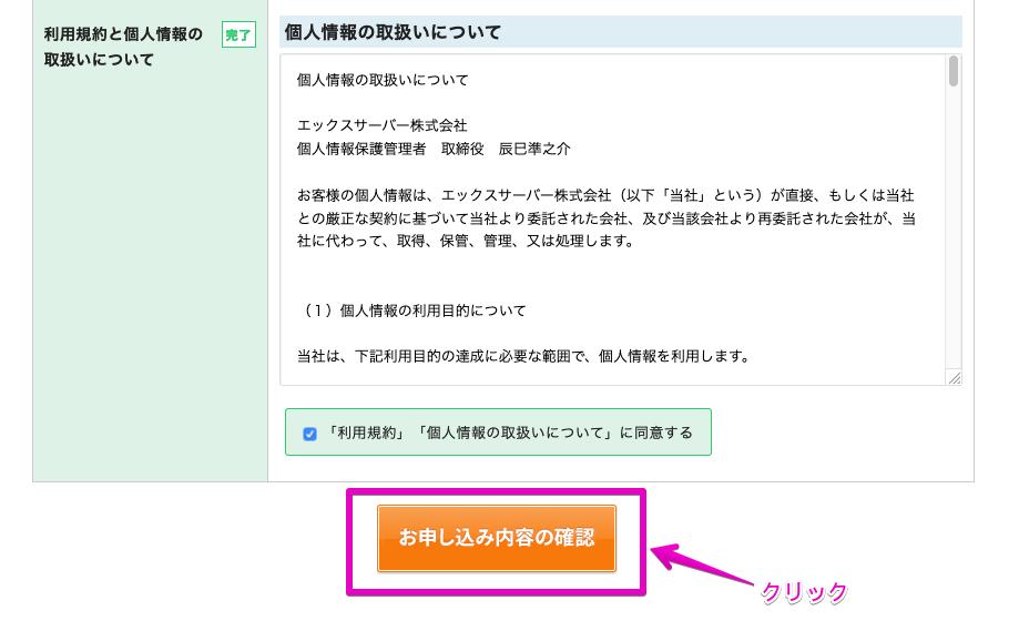 f:id:hideyoshi1537:20190408122655p:plain