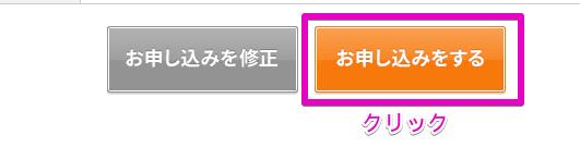 f:id:hideyoshi1537:20190408122918p:plain
