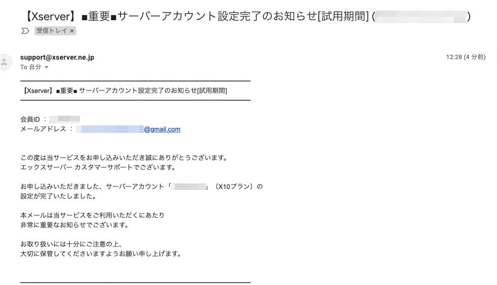 f:id:hideyoshi1537:20190408123337p:plain