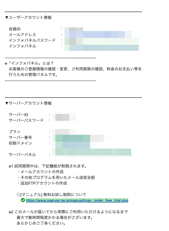 f:id:hideyoshi1537:20190408123506p:plain