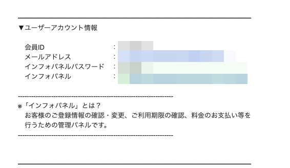 f:id:hideyoshi1537:20190408181149p:plain