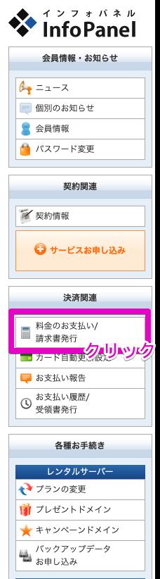 f:id:hideyoshi1537:20190408181417p:plain