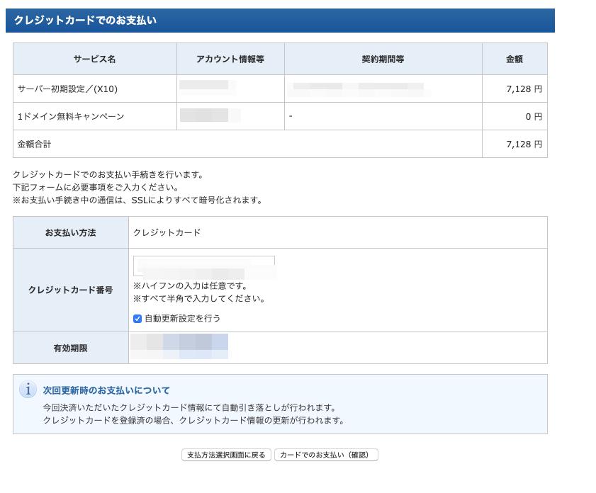 f:id:hideyoshi1537:20190408182157p:plain