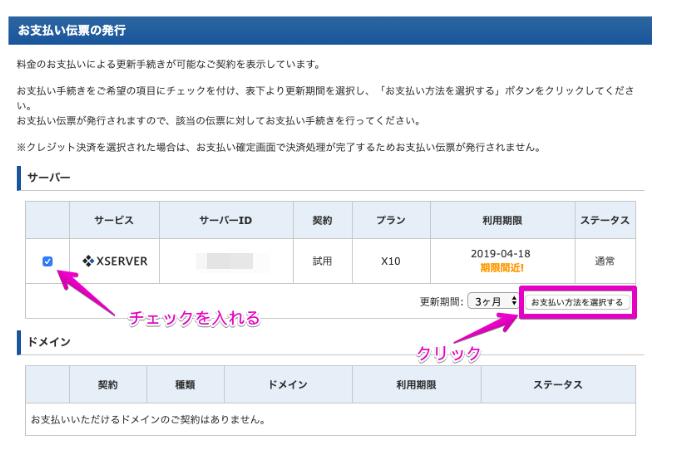 f:id:hideyoshi1537:20190408182409p:plain