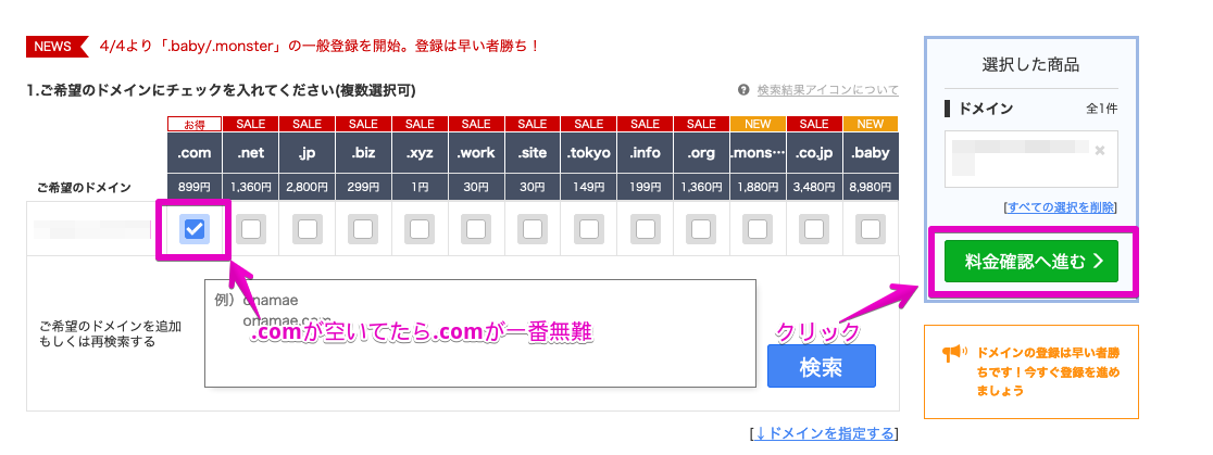 f:id:hideyoshi1537:20190408214018p:plain