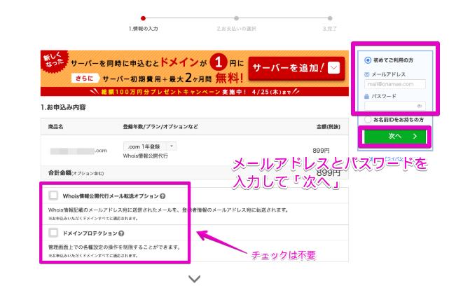 f:id:hideyoshi1537:20190408215003p:plain