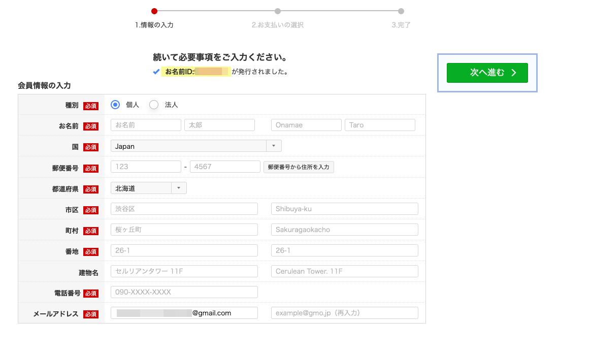 f:id:hideyoshi1537:20190408215118p:plain