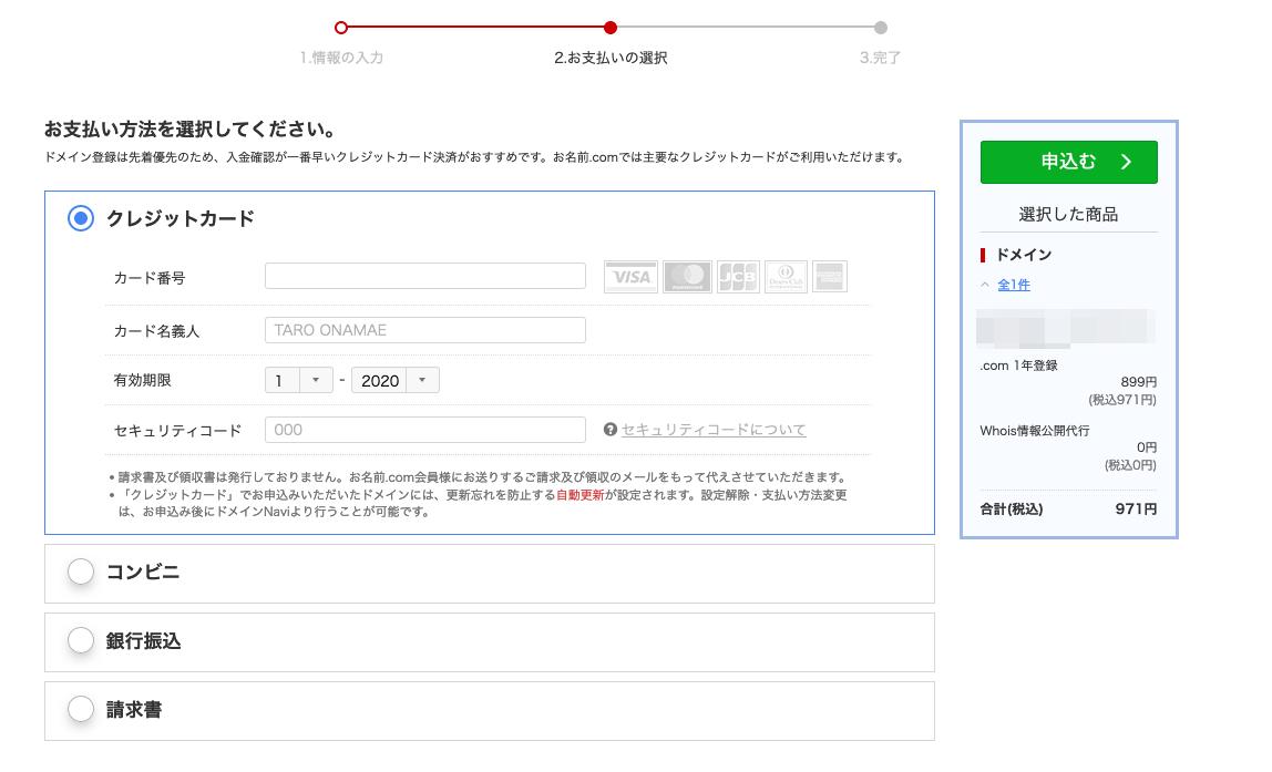 f:id:hideyoshi1537:20190408215502p:plain