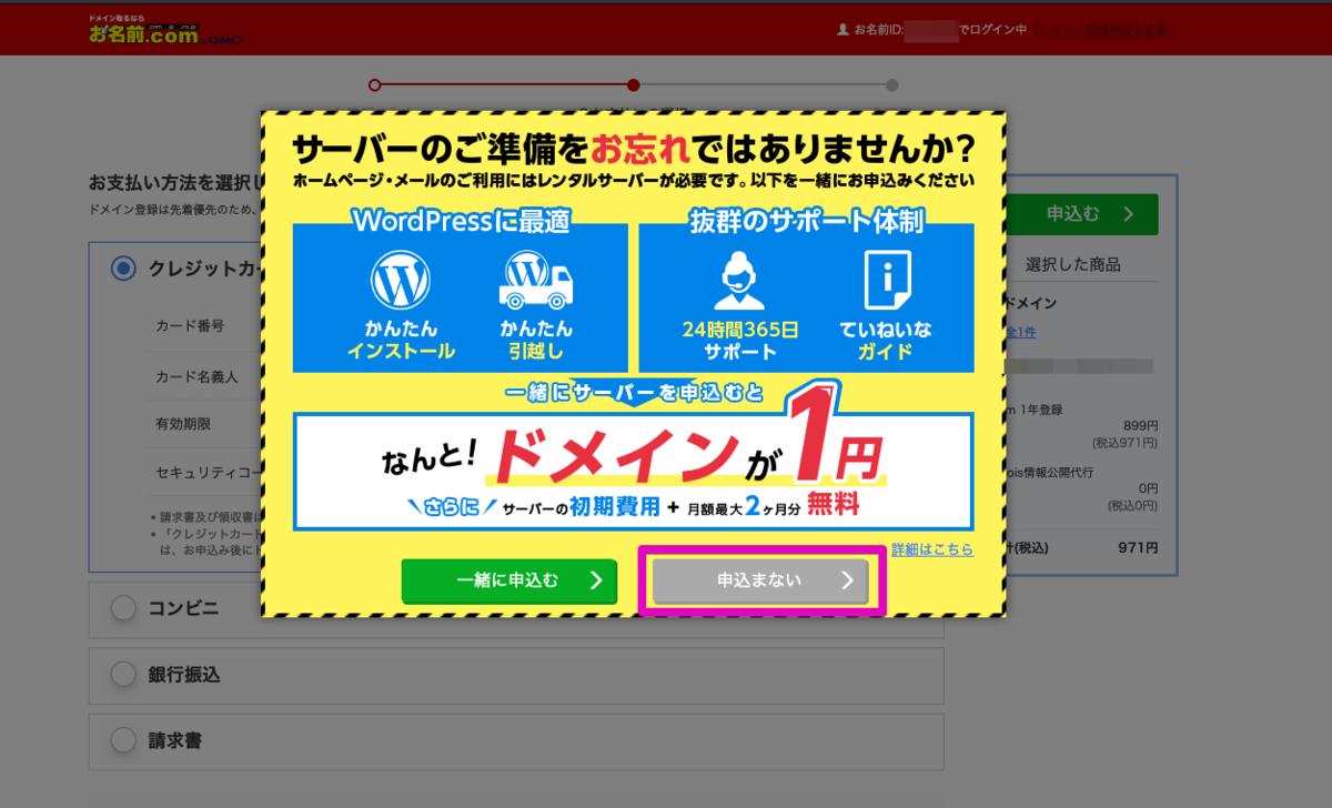 f:id:hideyoshi1537:20190408215722p:plain
