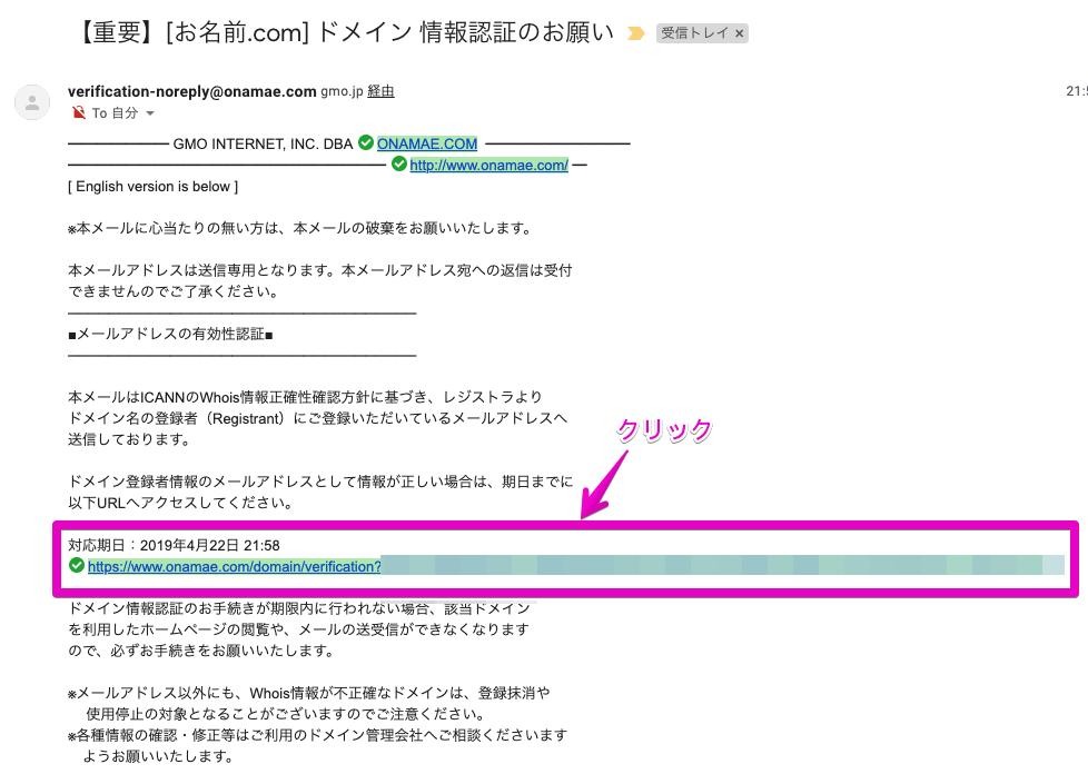 f:id:hideyoshi1537:20190408222103p:plain