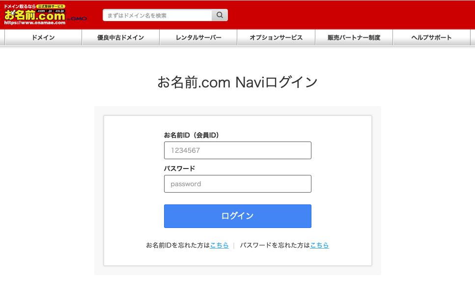 f:id:hideyoshi1537:20190409080028p:plain