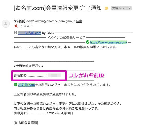 f:id:hideyoshi1537:20190409080531p:plain