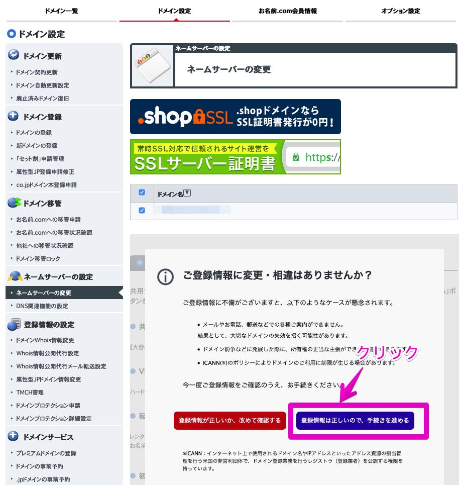 f:id:hideyoshi1537:20190409081544p:plain