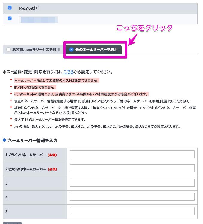 f:id:hideyoshi1537:20190409081929p:plain