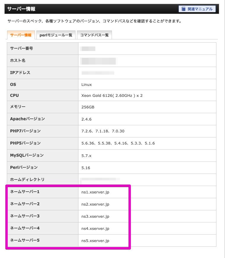 f:id:hideyoshi1537:20190409090134p:plain