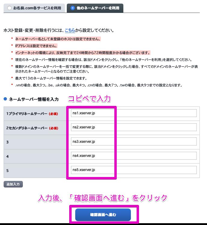 f:id:hideyoshi1537:20190409090443p:plain