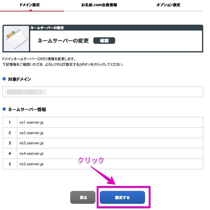 f:id:hideyoshi1537:20190409090620p:plain