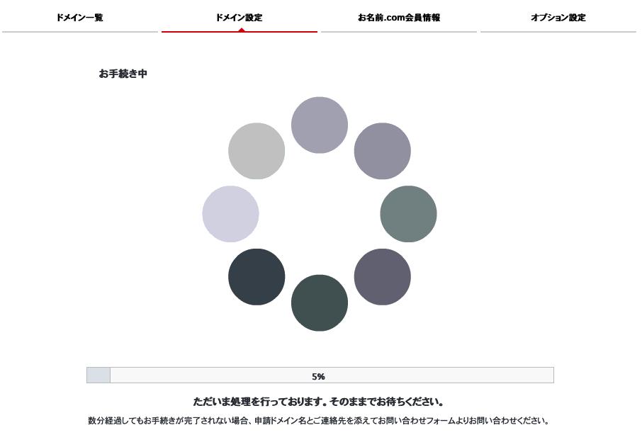 f:id:hideyoshi1537:20190409090657p:plain