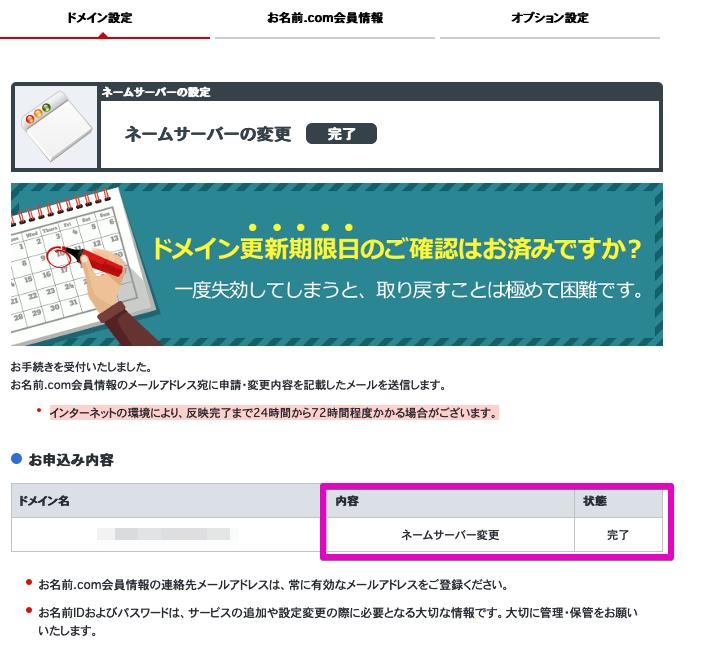 f:id:hideyoshi1537:20190409090802p:plain