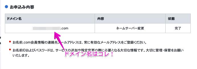 f:id:hideyoshi1537:20190409092030p:plain