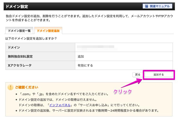 f:id:hideyoshi1537:20190409092327p:plain