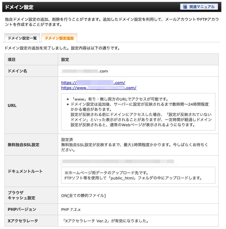 f:id:hideyoshi1537:20190409092523p:plain