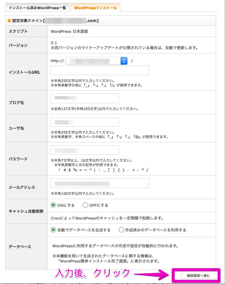 f:id:hideyoshi1537:20190409095537p:plain