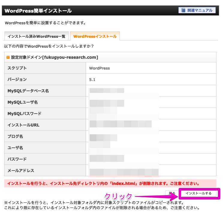 f:id:hideyoshi1537:20190409095848p:plain