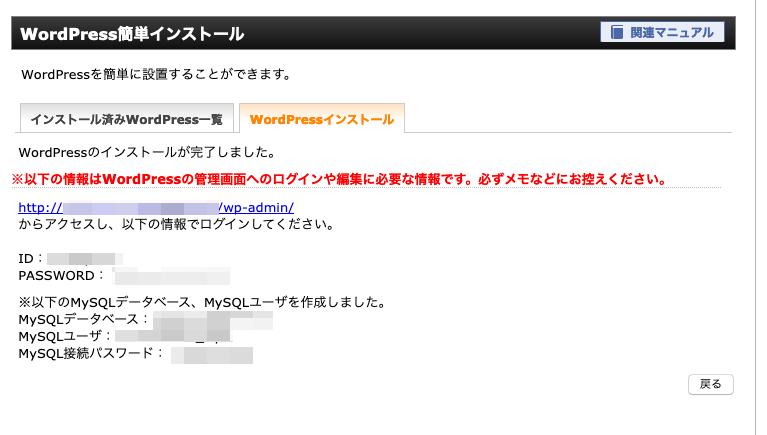 f:id:hideyoshi1537:20190409100113p:plain
