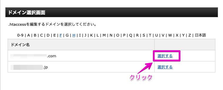 f:id:hideyoshi1537:20190409104332p:plain