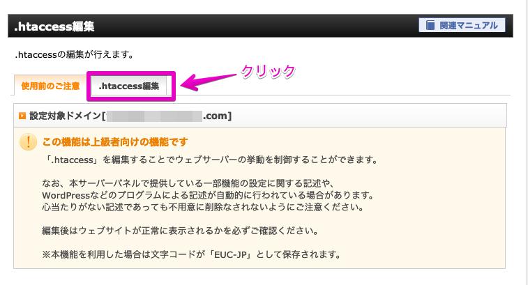 f:id:hideyoshi1537:20190409104439p:plain