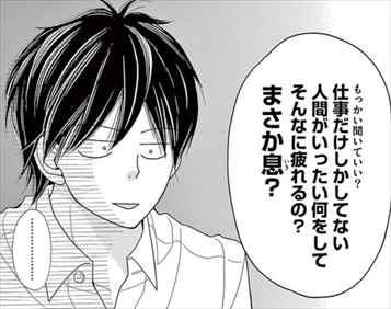 f:id:hideyoshi1537:20190410190457j:plain