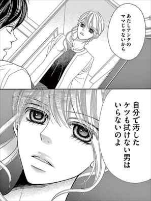 f:id:hideyoshi1537:20190410192110j:plain