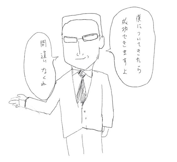f:id:hideyoshi1537:20190411133544p:plain