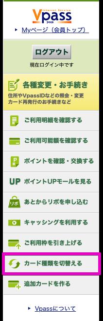 f:id:hideyoshi1537:20190412092807p:plain