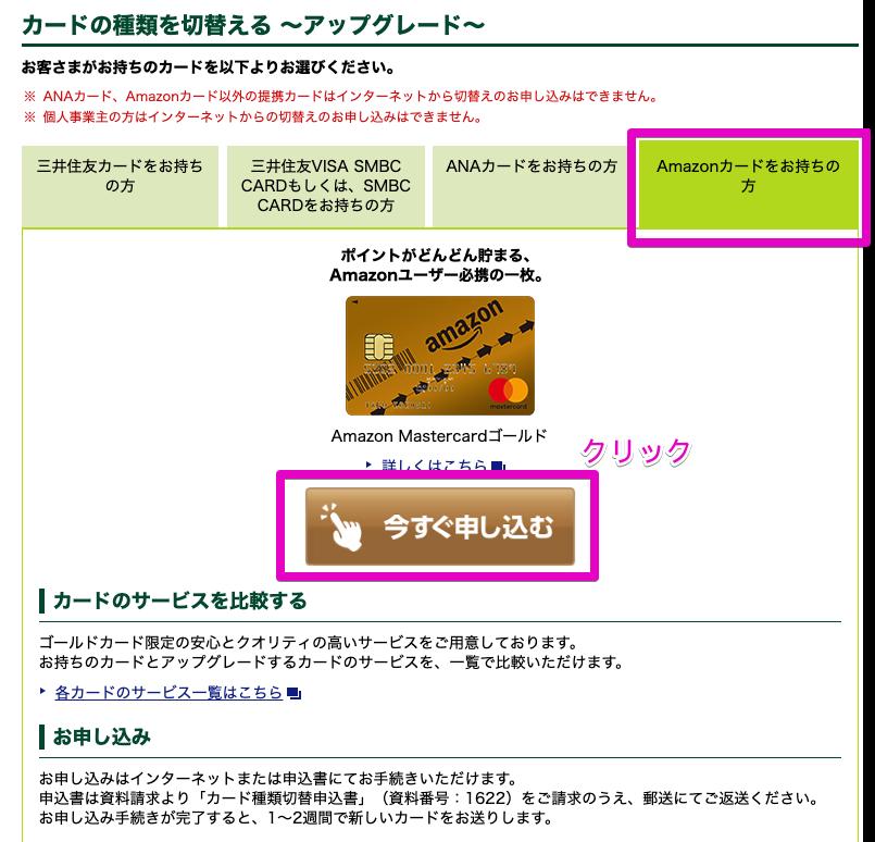 f:id:hideyoshi1537:20190412092946p:plain