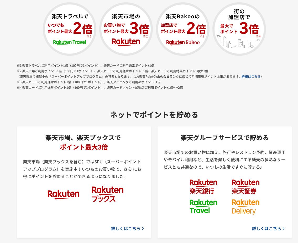 f:id:hideyoshi1537:20190412103235p:plain