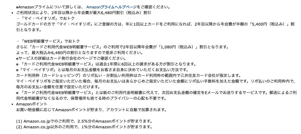 f:id:hideyoshi1537:20190412164503p:plain