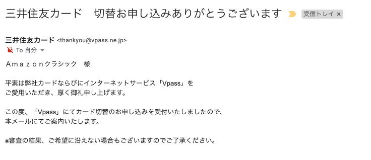 f:id:hideyoshi1537:20190412171141p:plain