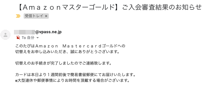 f:id:hideyoshi1537:20190412171334p:plain